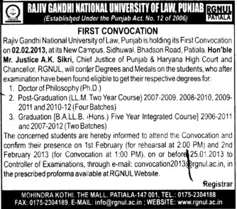 First Annual Convocation (Rajiv Gandhi National University of Law (RGNUL))