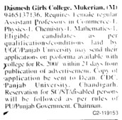 Asstt Professor for PCM and Commerce (Dashmesh Girls College)