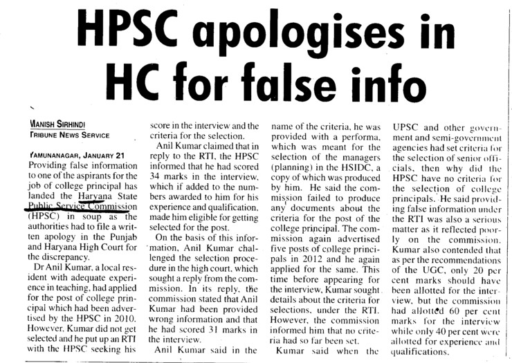 HPSC apologises in HC for false info (Haryana Public Service Commission (HPSC))