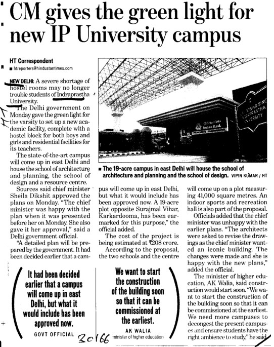 CM gives the green light for new IP University campus (Guru Gobind Singh Indraprastha University GGSIP)