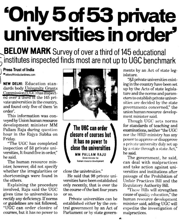 Only 5 of 53 private universities in order (University Grants Commission (UGC))