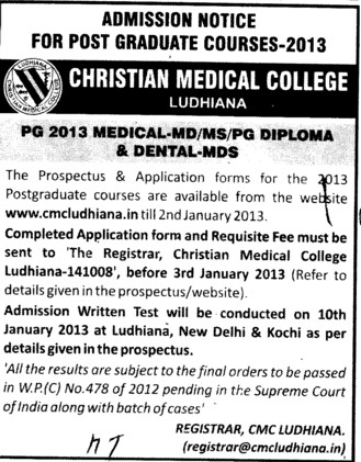 MD, MS and PG Diploma courses (Christian Medical College and Hospital (CMC))