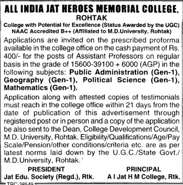Public Administration and Political Science etc (All India Jat Heroes Memorial College)