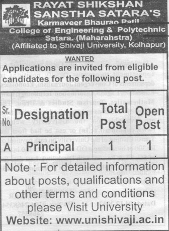 Principal (Karmaveer Bhaurao Patil College of Engineering and Polytechnic (KBPCOEP))