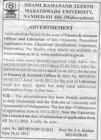 Finance, Accounts Officer and Librarian etc (Swami Ramanand Teerth Marathwada University SRTMUN)
