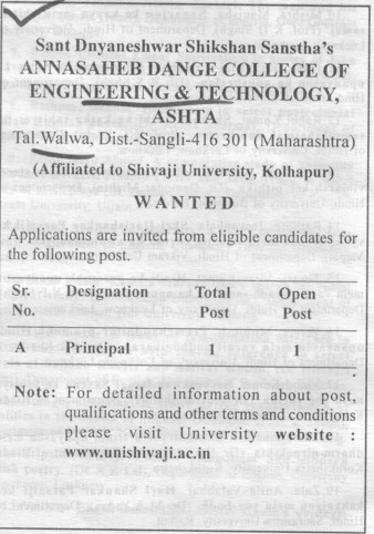 Principal (Shri Annasaheb Dange College of Engineering and Technology (ADCET))