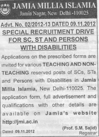 Teaching and Non teaching posts (Jamia Millia Islamia)