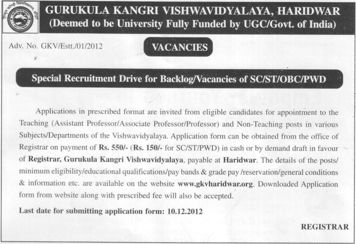 Drive for backlog of SC, ST and OBC (Gurukul Kangri Vishwavidyalaya)