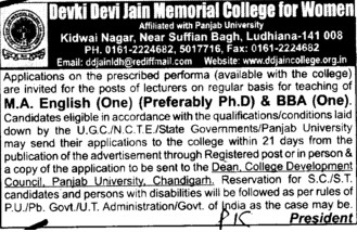 MA and BBA Courses (Devki Devi Jain Memorial College for Women)