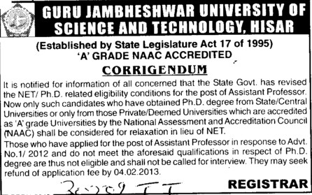 Asstt Professor (Guru Jambheshwar University of Science and Technology (GJUST))