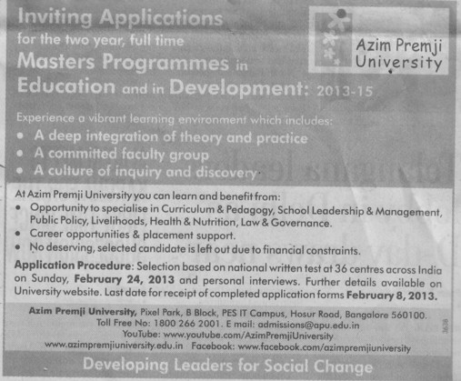 Master Programme in Education (Azim Premji University)