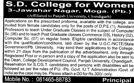 Asstt Professor (SD College for Women)