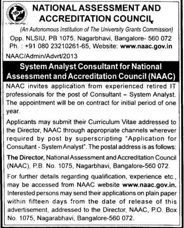 Consultant system analyst (National Assessment and Accreditation Council (NAAC))