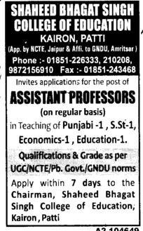 Asstt Professor on regular basis (Shaheed Bhagat Singh College of Education)