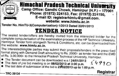 Computerisation of the examination (Himachal Pradesh Technical University HPTU)
