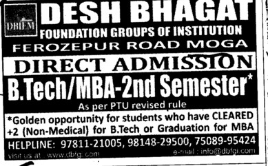 BTech and MTech through LEET (Haryana State Board of Technical Education)