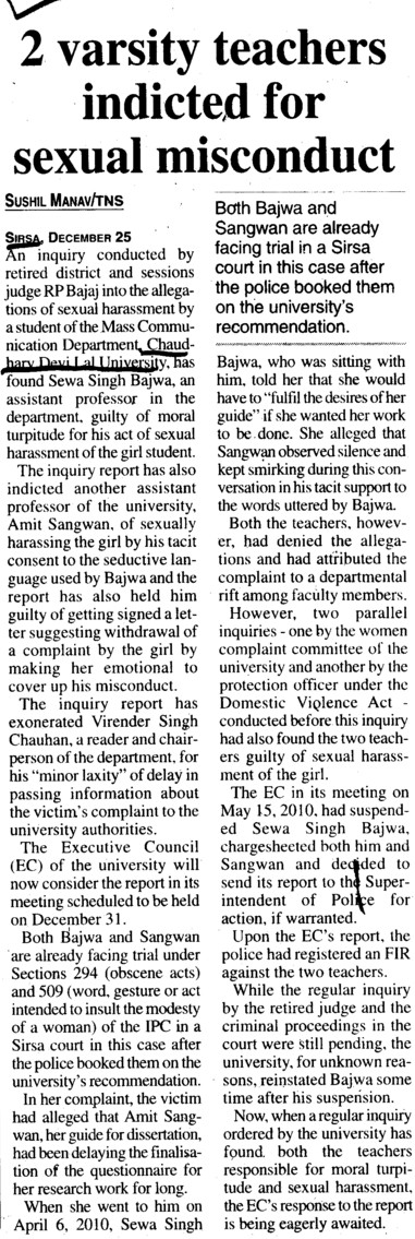 2 varsity teachers indicted for sexual misconduct (Chaudhary Devi Lal University CDLU)