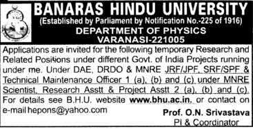 JRF, SRF and Technical Maintenance Officer etc (Banaras Hindu University)