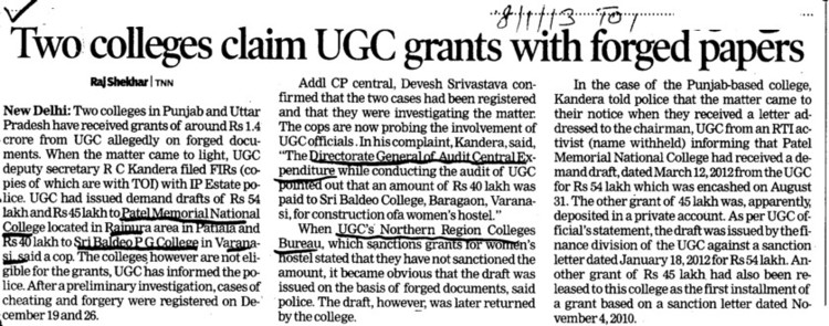 Two Colleges claim UGC grants with forged papers (Patel Memorial National College)