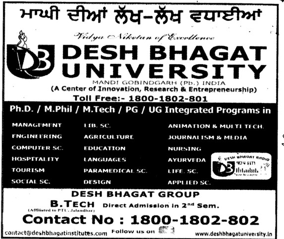 UG, PG, MTech and PhD Programmes etc (Desh Bhagat University)