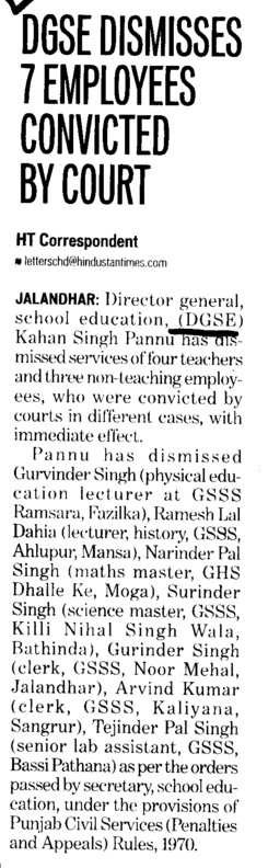 DGSE dismisses 7 employees convicted by court (Director General School Education DGSE Punjab)
