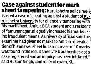 Case against student for mark sheet tampering (Kurukshetra University)