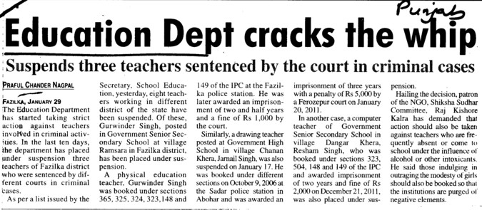 Education Dept cracks the whip (Director General School Education DGSE Punjab)