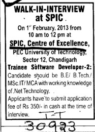Trainee Software Developer (SPIC - Centre of Excellence)