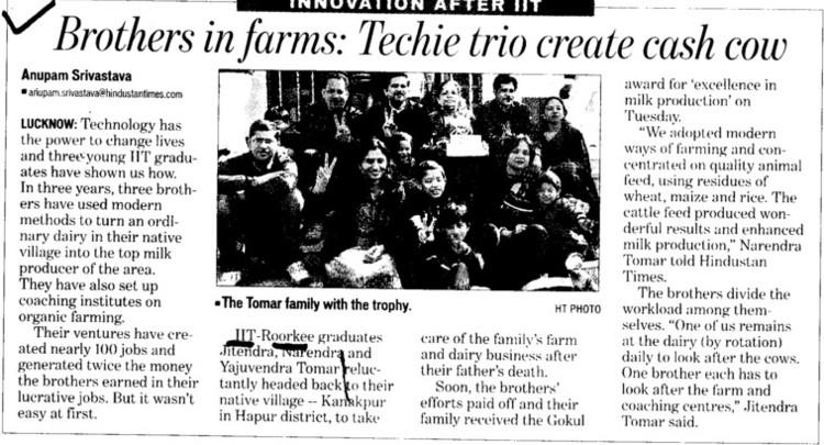 Brothers in farms, Techie trio create cash cow (Indian Institute of Technology (IITR))