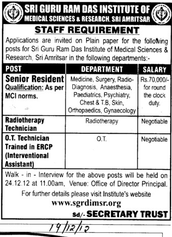 Senior Resident and OT Technician etc (Sri Guru Ram Das Institute of Medical Sciences and Research)