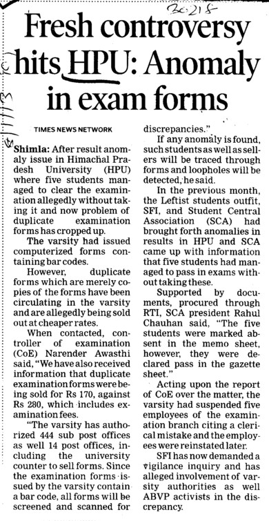 Fresh Controversy hits HPU, Anomaly in exam forms (Himachal Pradesh University)
