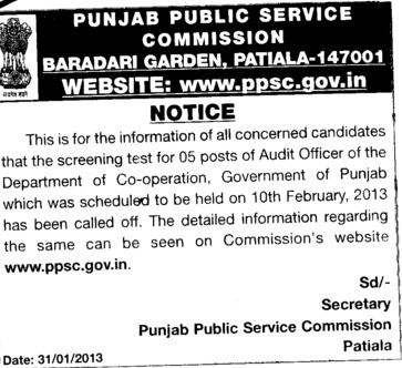 Screening test for the post of Audit Officer (Punjab Public Service Commission (PPSC))