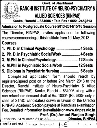 Ranchi Institute Of Neuro Psychiatry And Applied Science. Group Signs Of Stroke. Esophagus Cancer Symptom Signs. Grocery Signs Of Stroke. Respiratory Failure Signs. Nursing Sign Signs Of Stroke. Direction Signs. Kirstin Signs. Safety Topic Signs Of Stroke