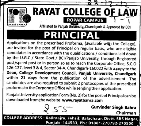 Principal on regular basis (Rayat College of Law)