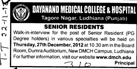 Senior Residents (Dayanand Medical College and Hospital DMC)