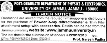 Powder X ray diffractometer (Jammu University)