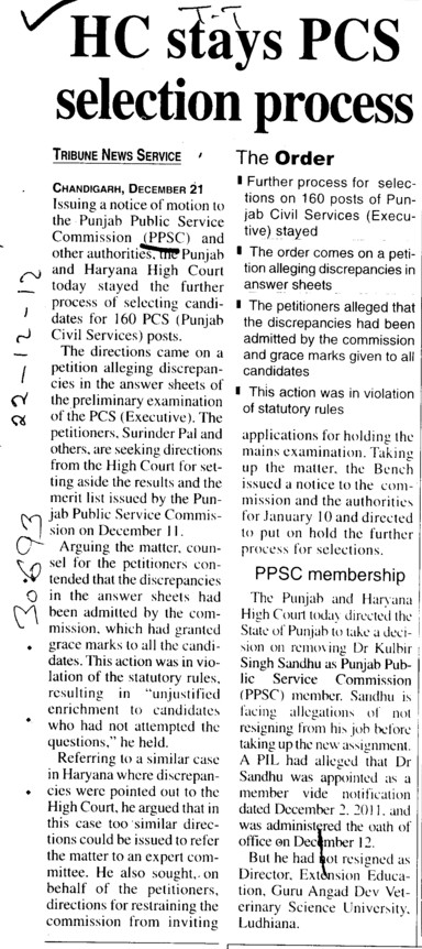 HC stays PCS selection process (Punjab Public Service Commission (PPSC))