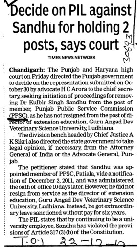 Decide on PIL against Sandhu for holding 2 posts, says court (Punjab Public Service Commission (PPSC))