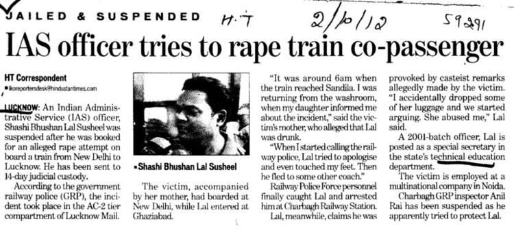 IAS Officer tries to rape train co passenger (Uttar Pradesh Board of Technical Education)