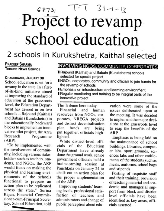 Project to revamp school education (Directorate of School Education Haryana)