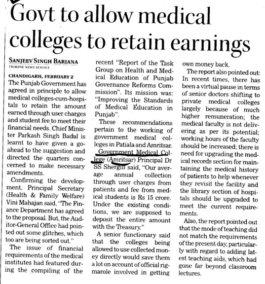Govt to allow medical colleges to retain earnings (Government Medical College)