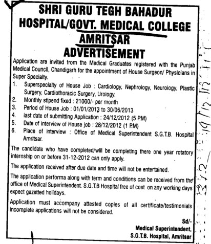 House Surgeon  Physicians (Government Medical College)