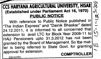 Extension to avail LTC (Ch Charan Singh Haryana Agricultural University (CCSHAU))