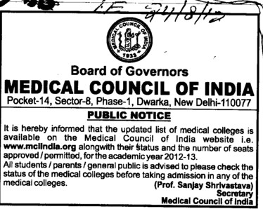 Approval status of Medical Colleges (Medical Council of India (MCI))