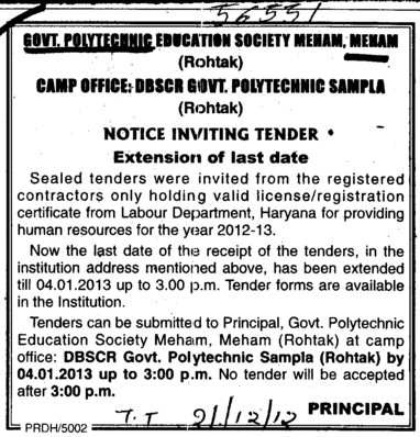 Extension for last date (Government Polytechnic)