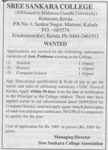 Asstt Professor for various subjects (Sree Sankara College)