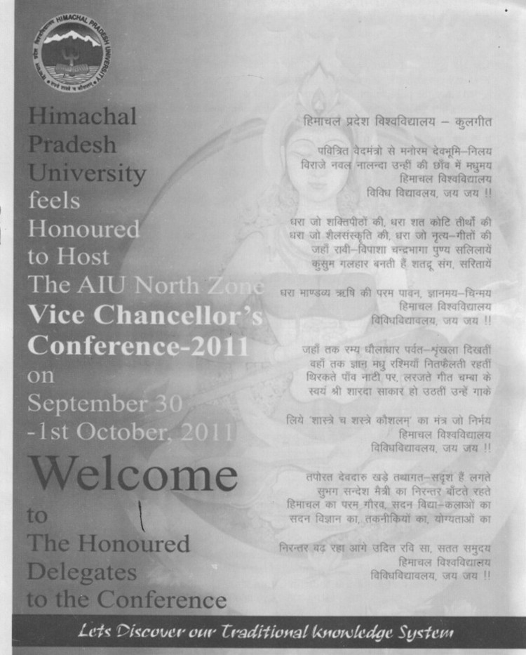 Vice Chancellors Conference 2011 (Himachal Pradesh University)