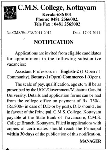 Asstt Professor in English and Botany etc (CMS College)