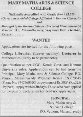 Lecturer and Librarian (Mary Matha Arts and Science College)