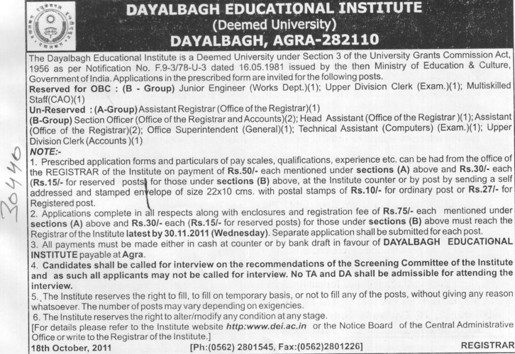 Junior Engineer and Office Superintendent etc (Dayalbagh Educational Institute Deemed University)